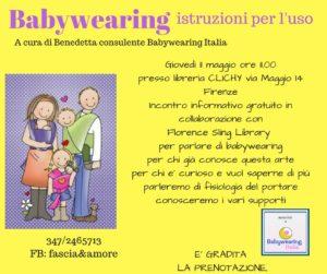 In collaborazione con Florence sling library